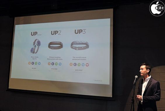 Jawbone's senior product manager Jason Donahue speaking in Japan.