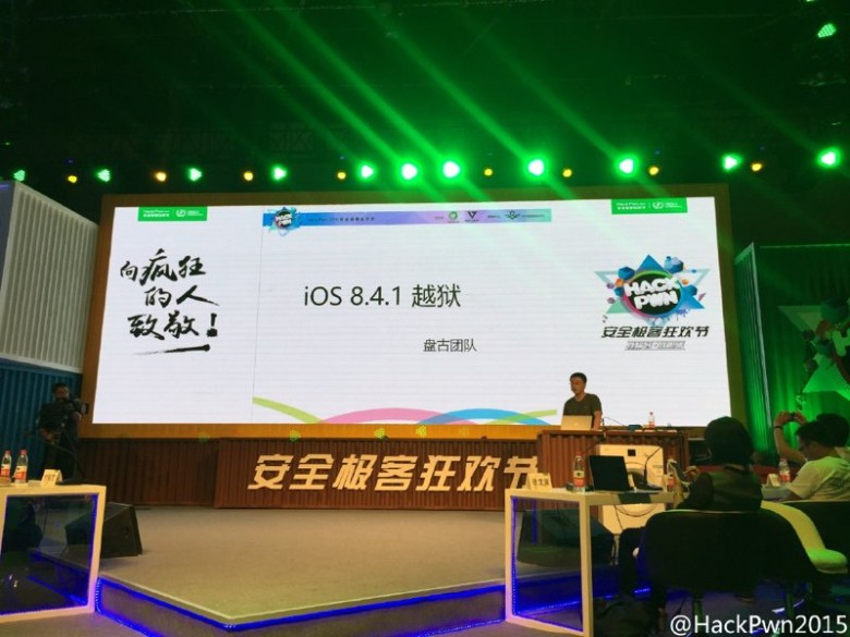 An iOS 8.4.1 jailbreak could be incoming.