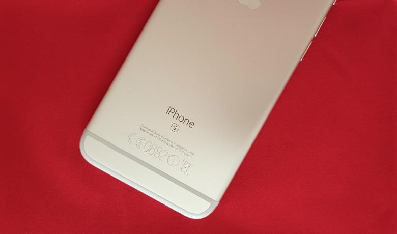 iPhone-6s-logo