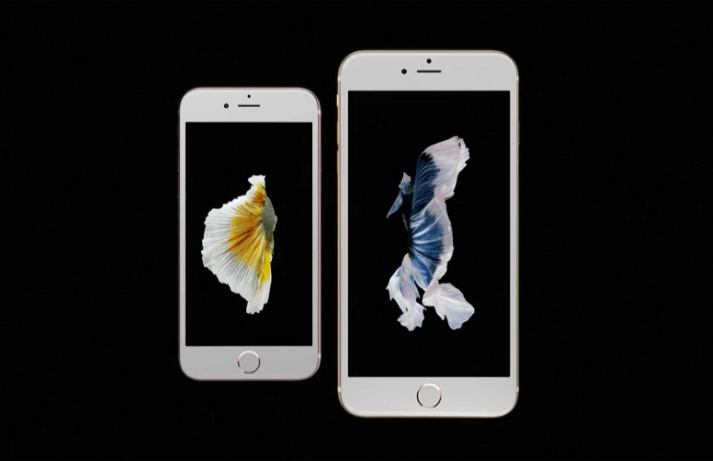 Présentation des iphone 6s et 6s plus d'apple! Youtube.