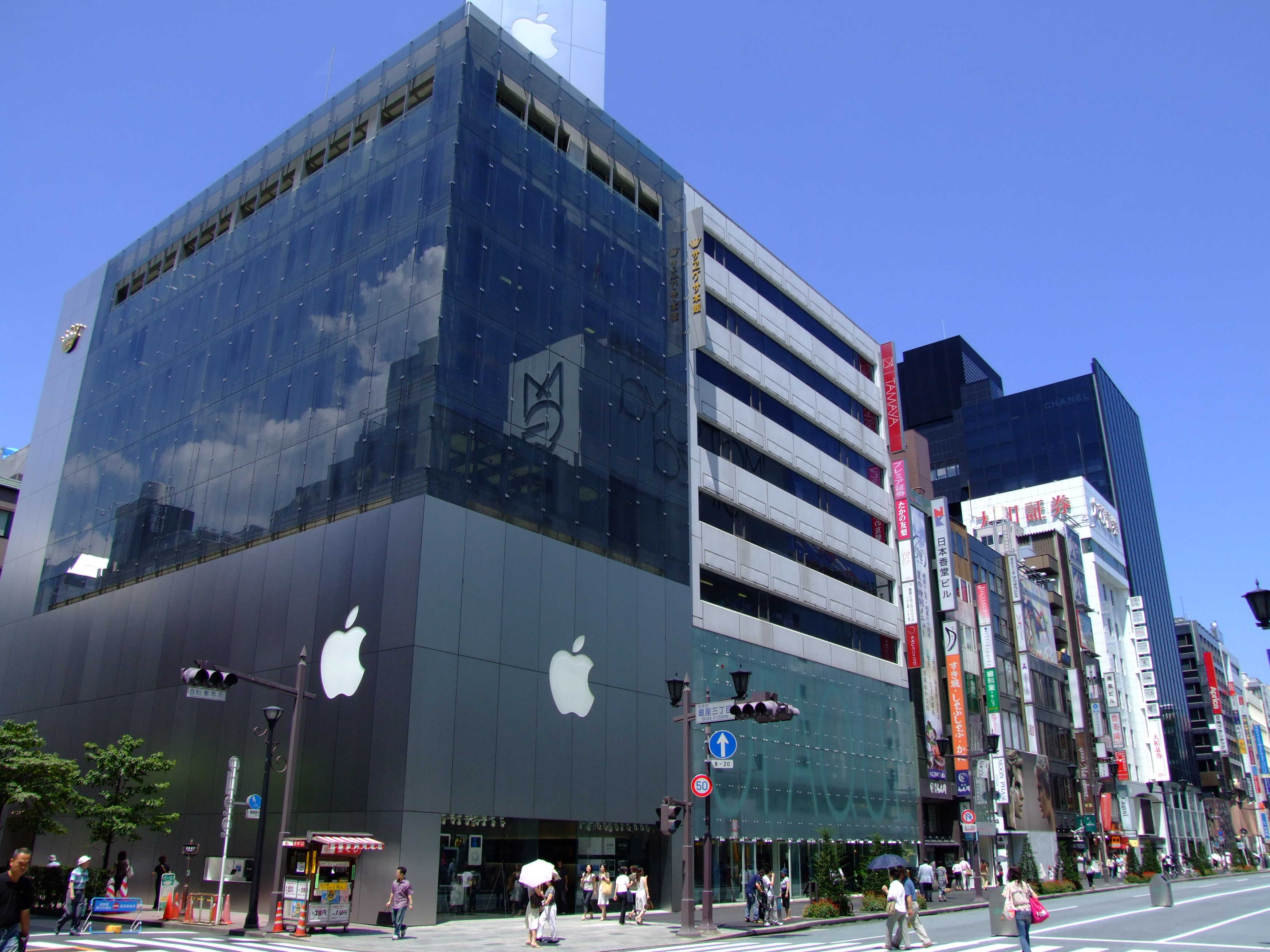 Apple's store in Tokyo's swanky Ginza shopping district.