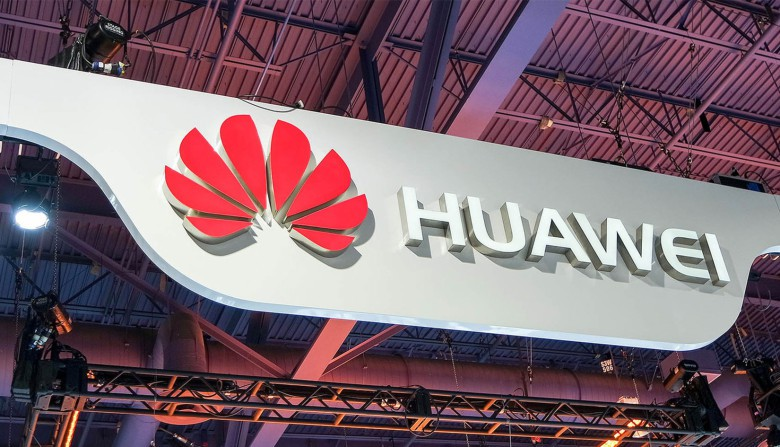 Chinese smartphone maker Huawei is on the rise.