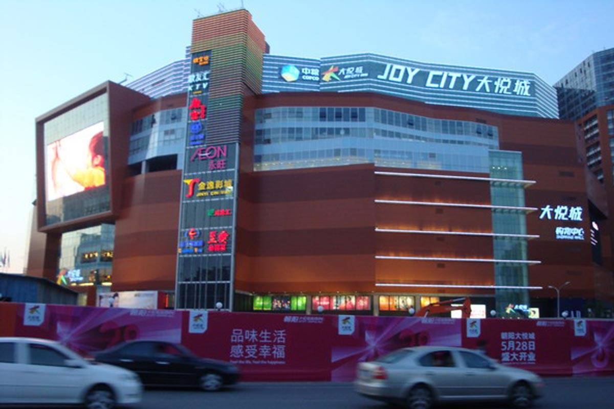 Chaoyang Joy City4