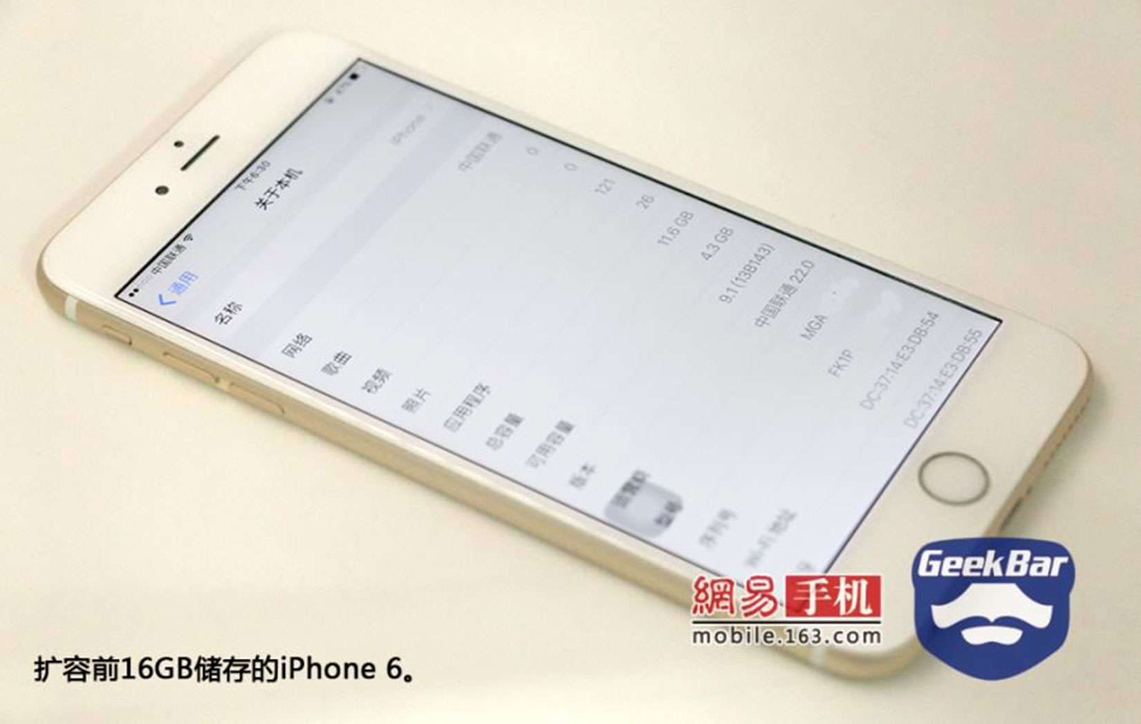 In China, a 16GB iPhone 6 can be upgraded to 128GB for $100 or less.