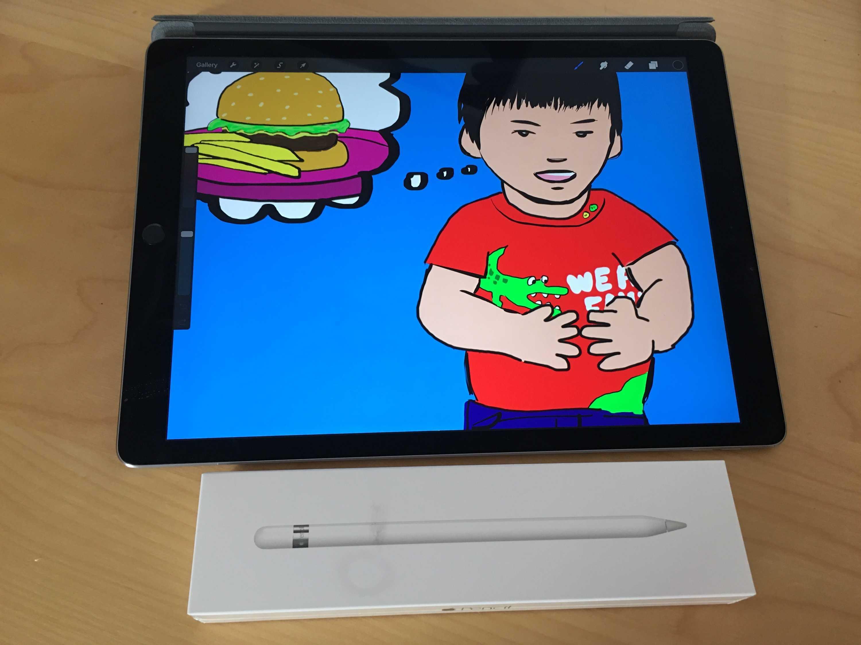 iPad_Pro_Drawing_2