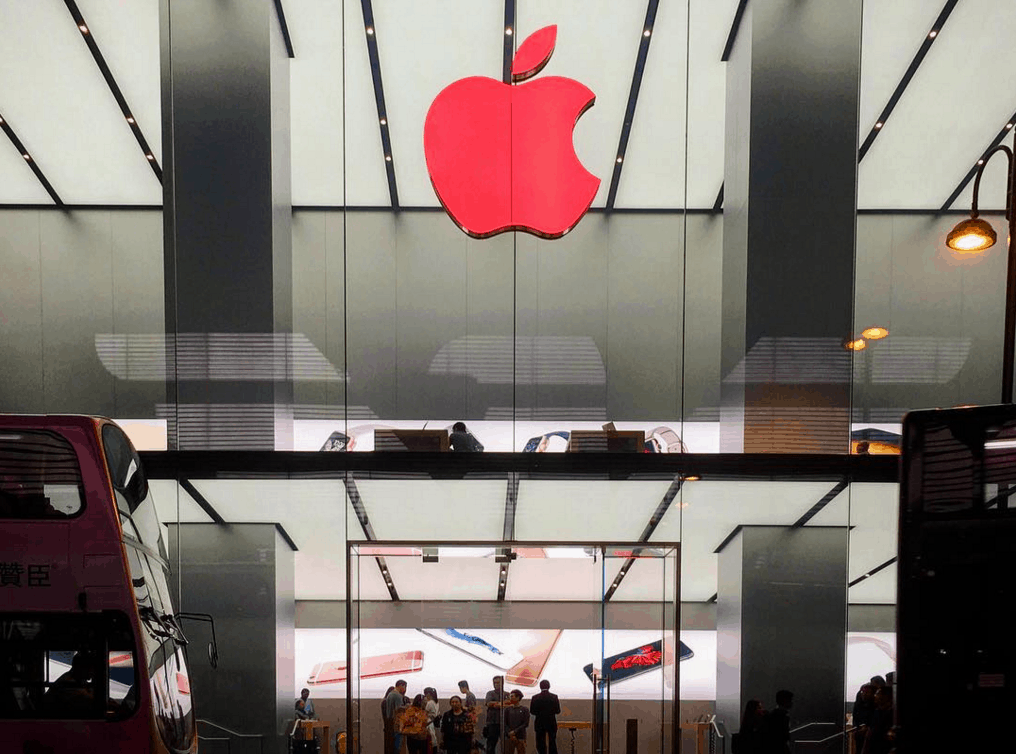 Apple Store in Hong Kong show support for World AIDS Day.