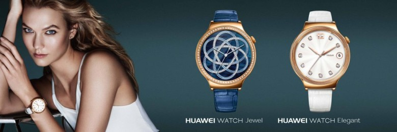 Huawei Watches Elegant and Jewel CES 2016