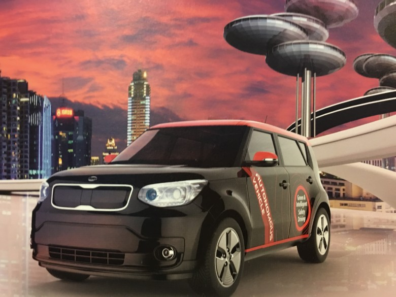 Kia's concept for a fully autonomous car, which we'll all NOT be driving in 2030. Plus, we'll all be living in gleaming Sky Discs.