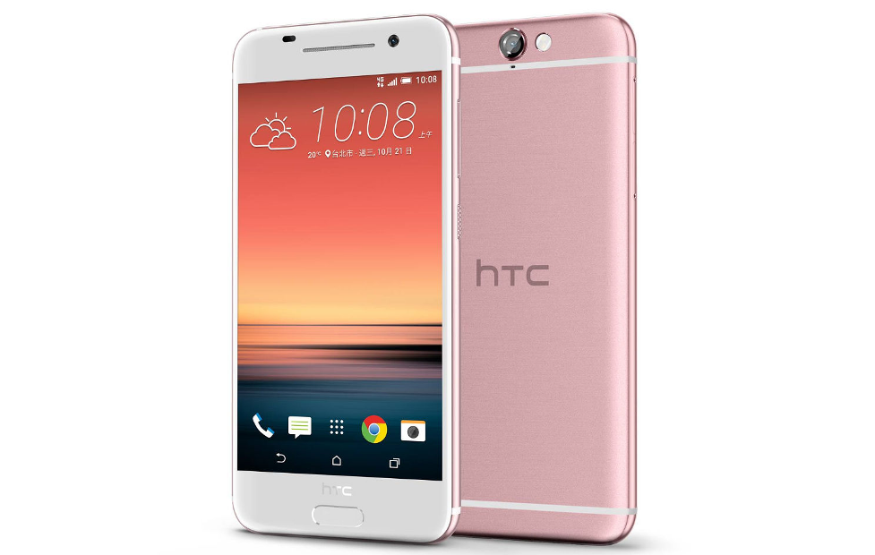 htc-answers-rose-gold-iphone-6s-with-pink-one-a9-image-cultofandroidcomwp-contentuploads201601HTC-One-A9-pink-png