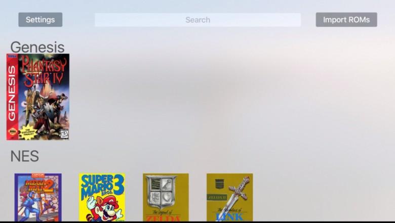 Provenance games screen.