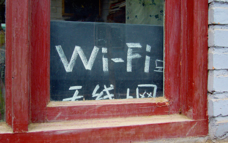 smart-gadgets-are-getting-their-own-wi-fi-standard-in-2018-2-image-cultofandroidcomwp-contentuploads201409150272362_95f26266a2_b-jpg