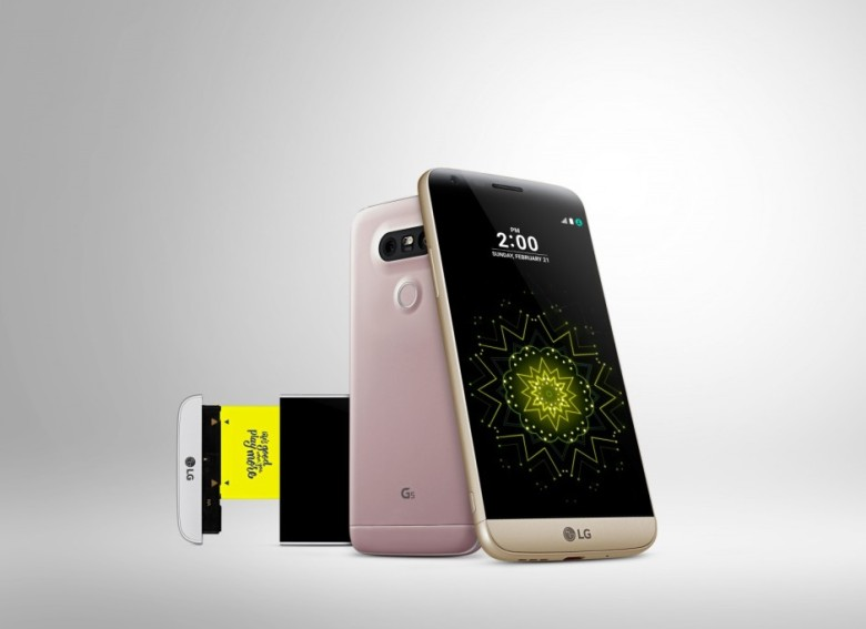 LG G5 can be upgraded on the fly.