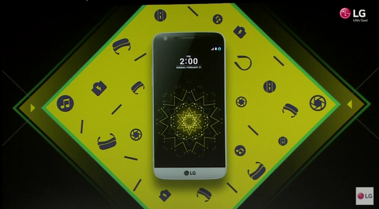 lg-unveils-modular-g5-with-awesome-add-ons-insane-features-image-cultofandroidcomwp-contentuploads201602lg-g5-2-png