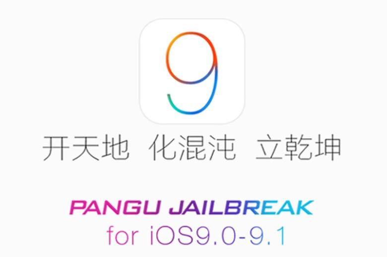 pangu-jailbreak-ios-9-1