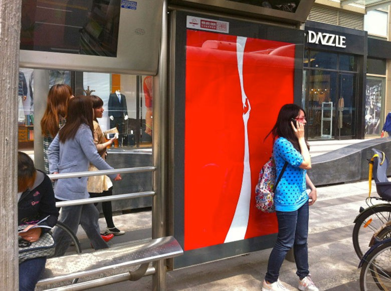The award-winning Coca-Cola poster Mak Long designed for ad agency Ogilvy & Mather.