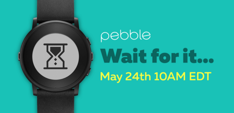 Pebble-teaser-May-24