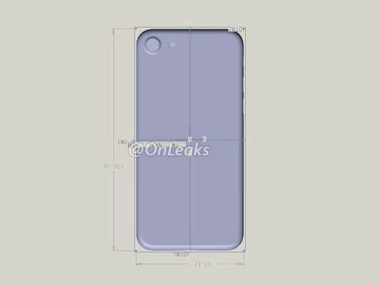 The next iPhone?