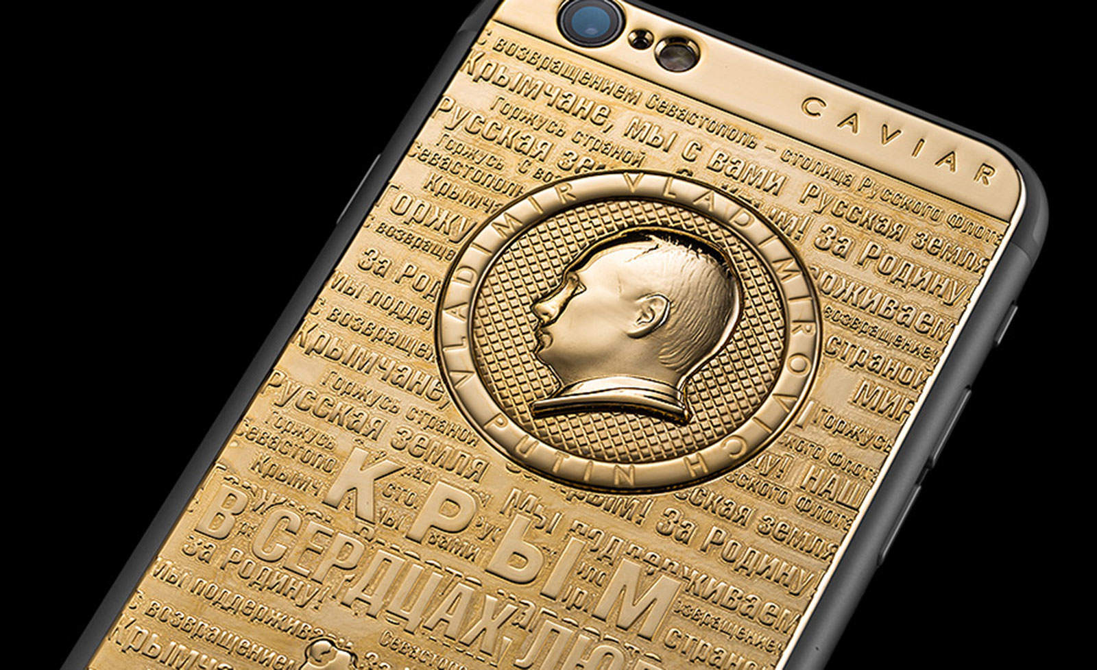 Putin adds power to your iPhone case.
