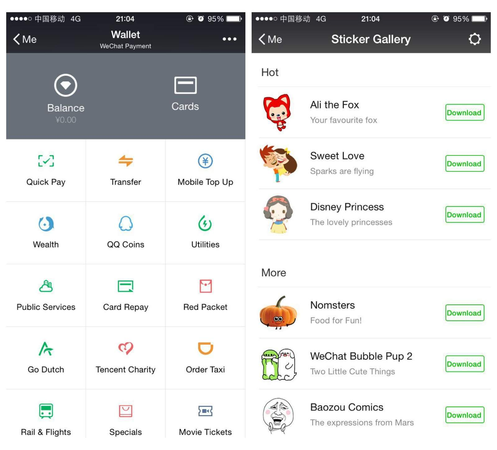 Wechat is more than a messaging app it might be a mobile os wechat reheart Images