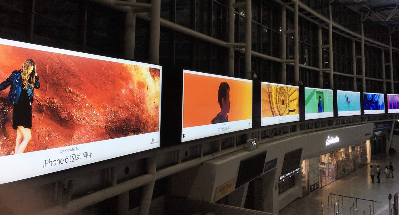 Apple's Shot on iPhone ads get bold dash of color