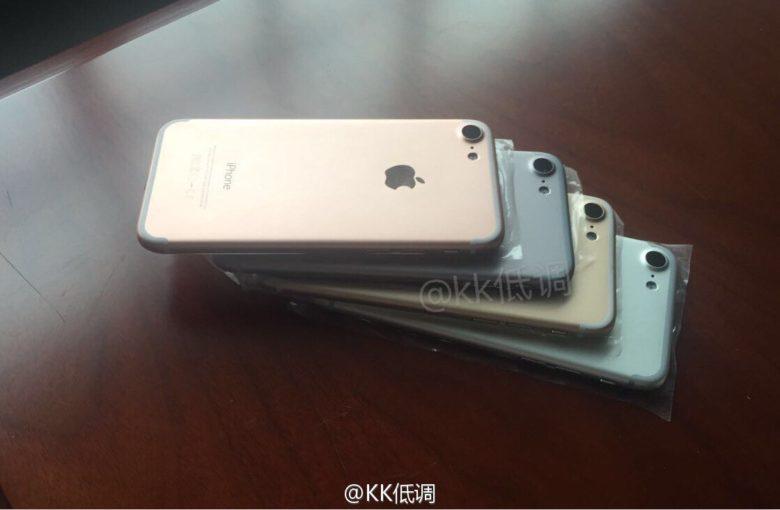 iPhone 7 camera hump