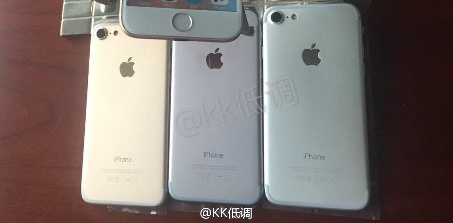 Latest IPhone 7 Leak Comes In 4 Different Colors