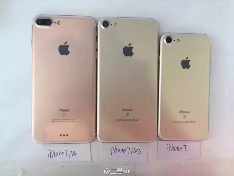 iphone-7-iphone-7-plus-iphone-7-pro-back