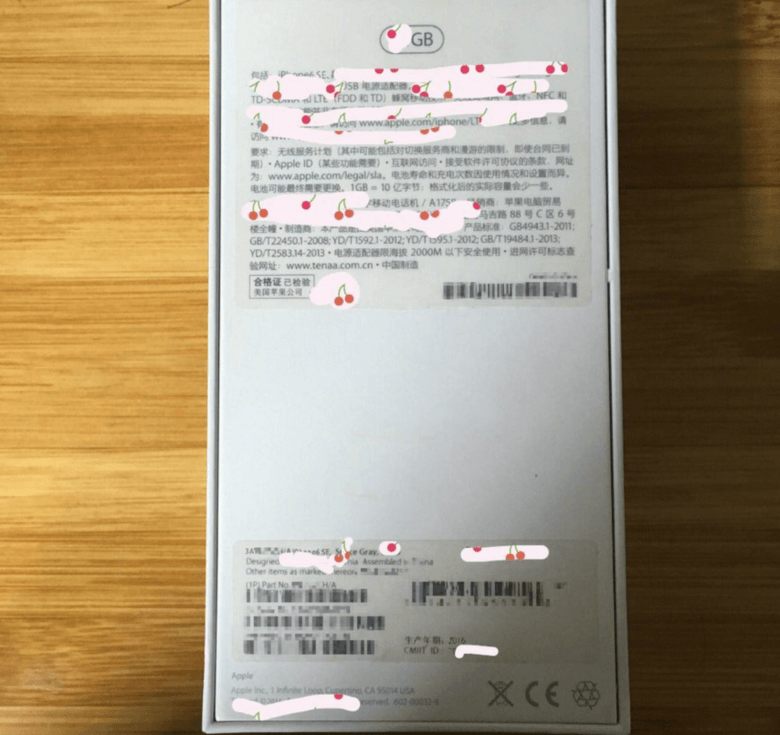 iPhone 6 SE packaging