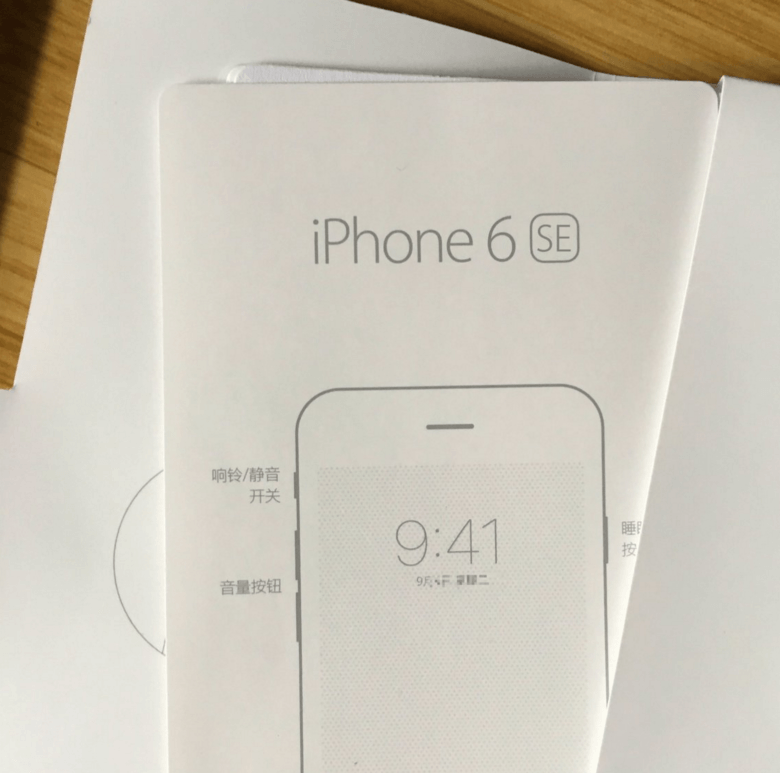 iPhone 6 SE pamphlet