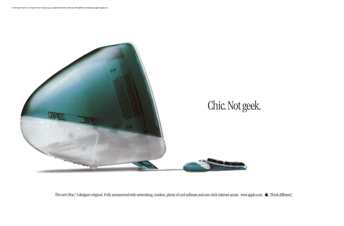iMac design: The iMac G3 was a bit fatter than model than today's models.