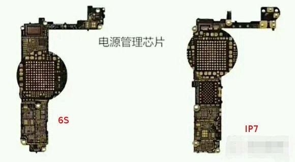 iPhone 7 logic board