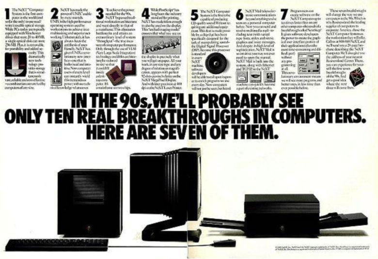 One of the launch ads for the NeXT Computer.