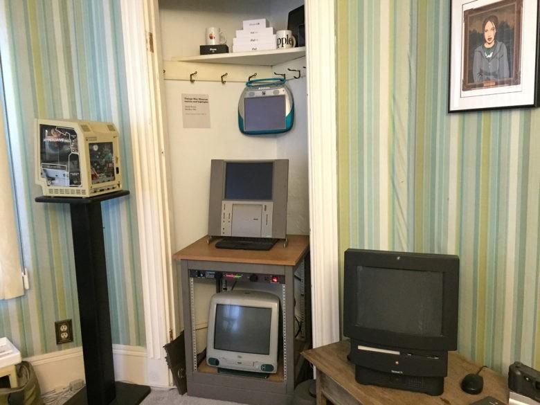 Vintage Mac Museum