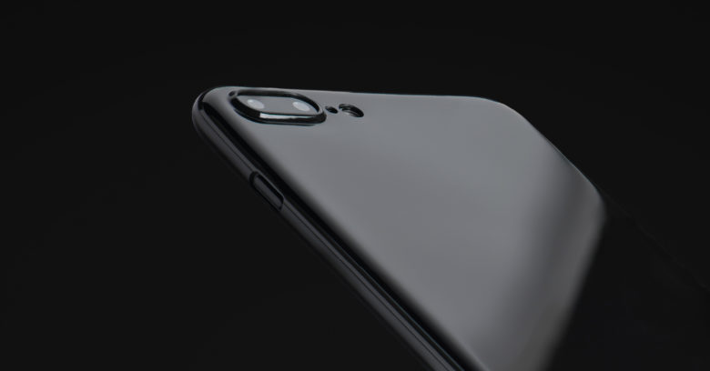 Whether you're wishing your iPhone were jet black, or it is and you want to protect it, this insanely slim case it what you're looking for,