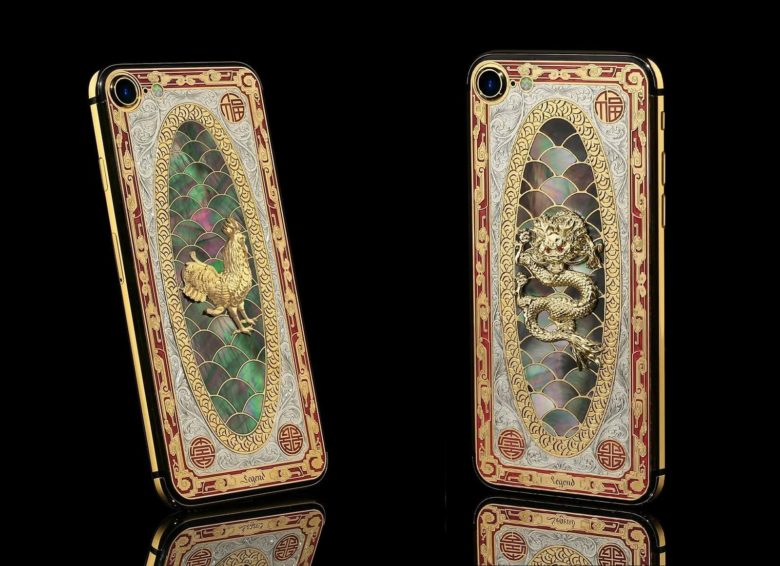 Think your iPhone 7 looks like all the others? These gilded 7s, which includes one to mark the Year of the Rooster, were designed to appeal to the Chinese market.