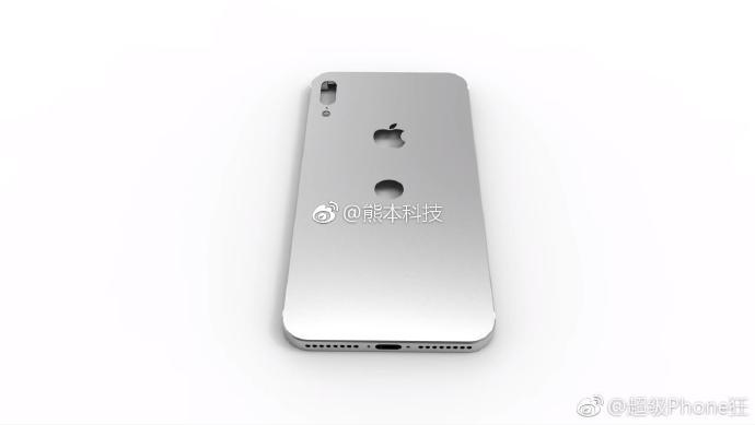 iPhone 8 rear shell