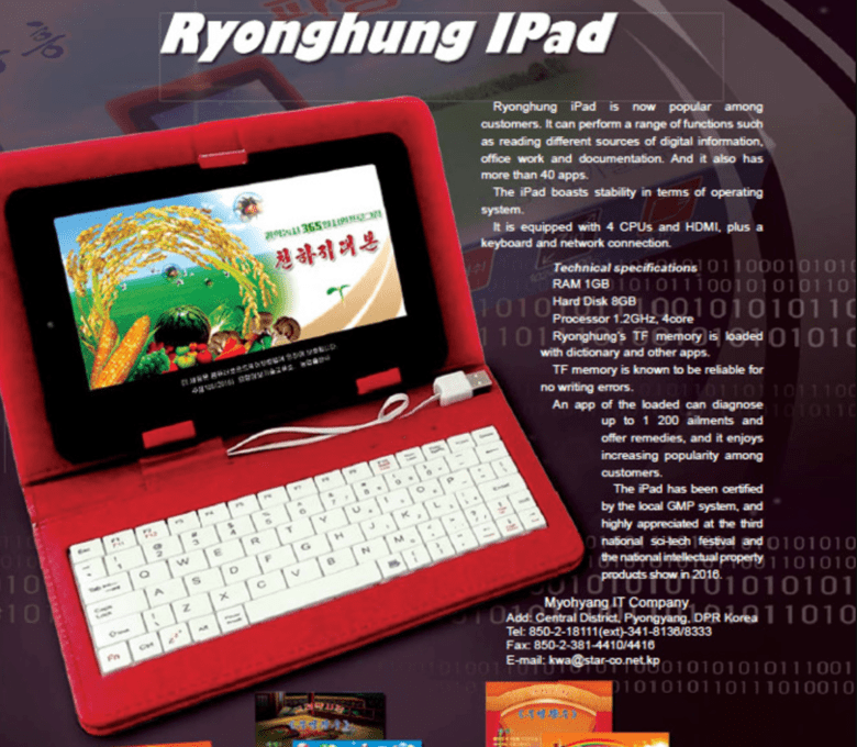 The Ryonghung iPad has more than 40 apps!