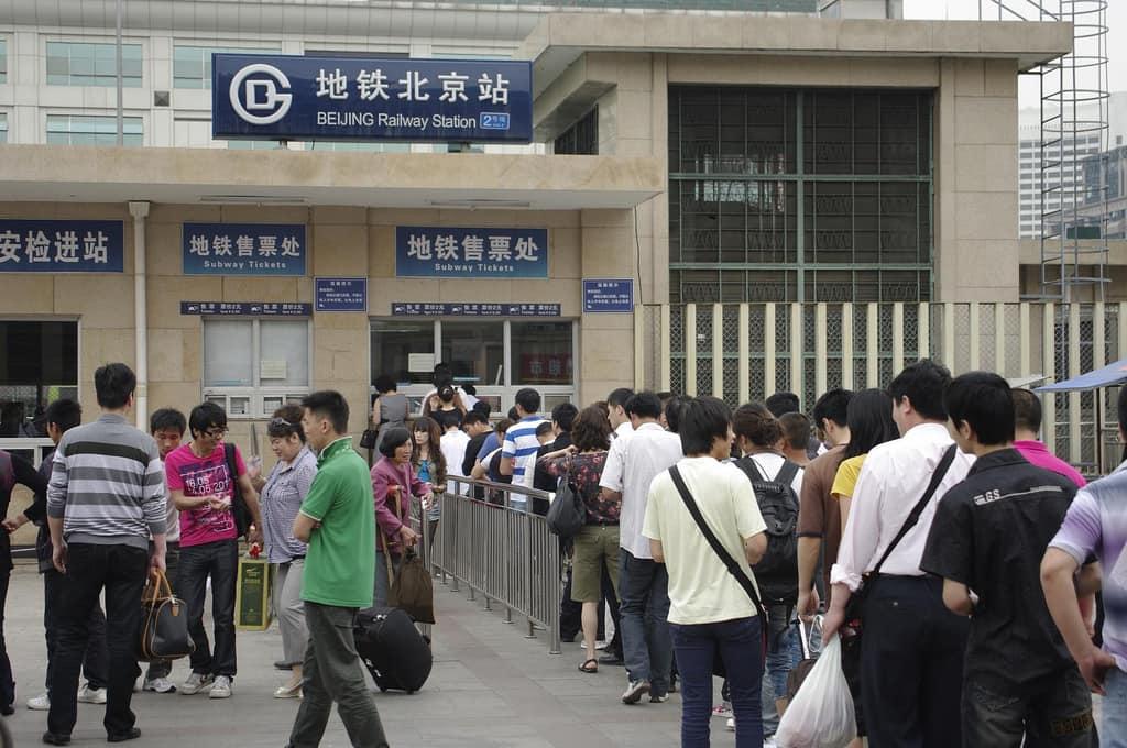 Beijing public transport