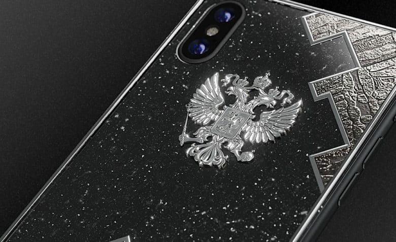 Iphone X Skin Case