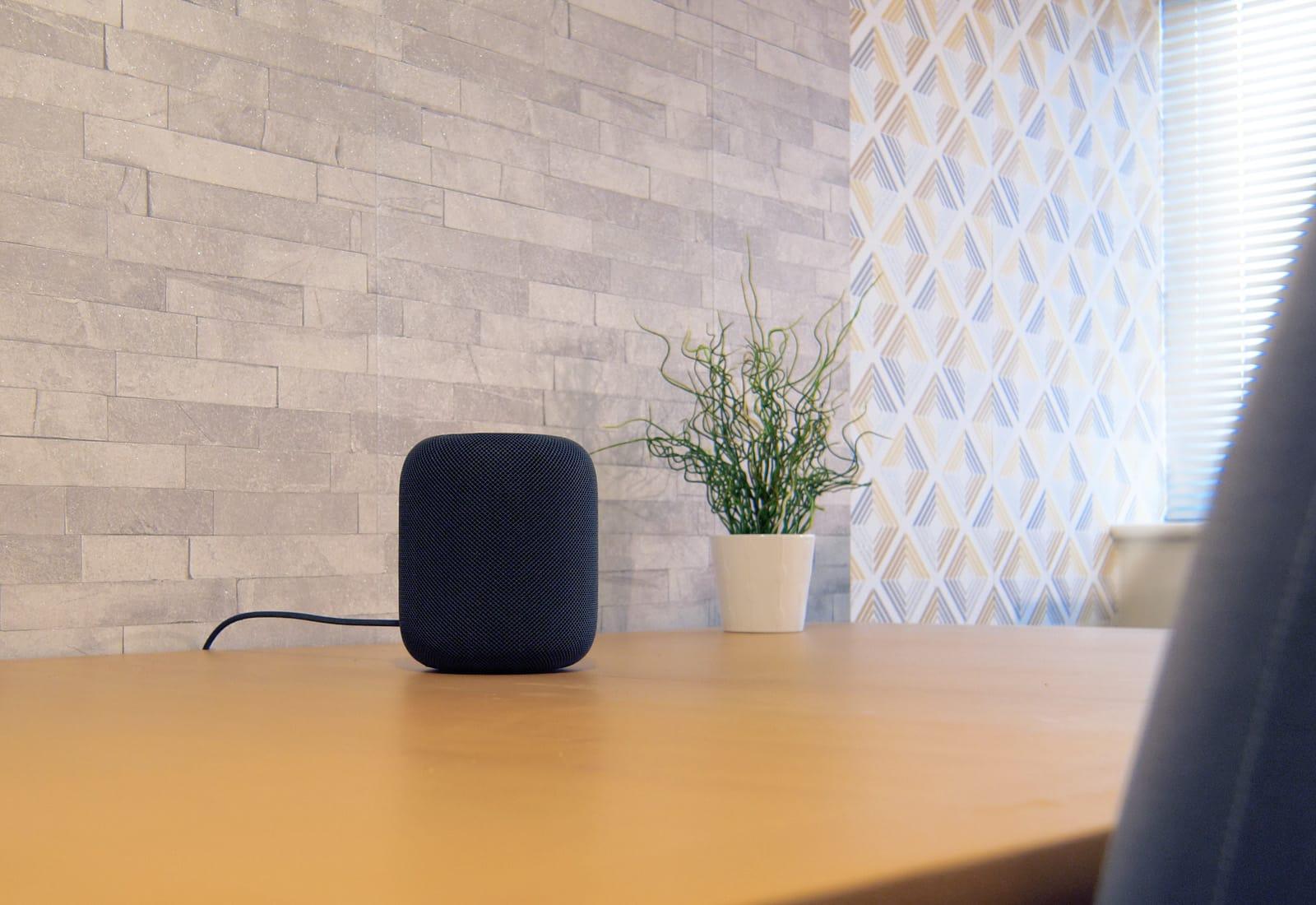 HomePod Siri Speaker