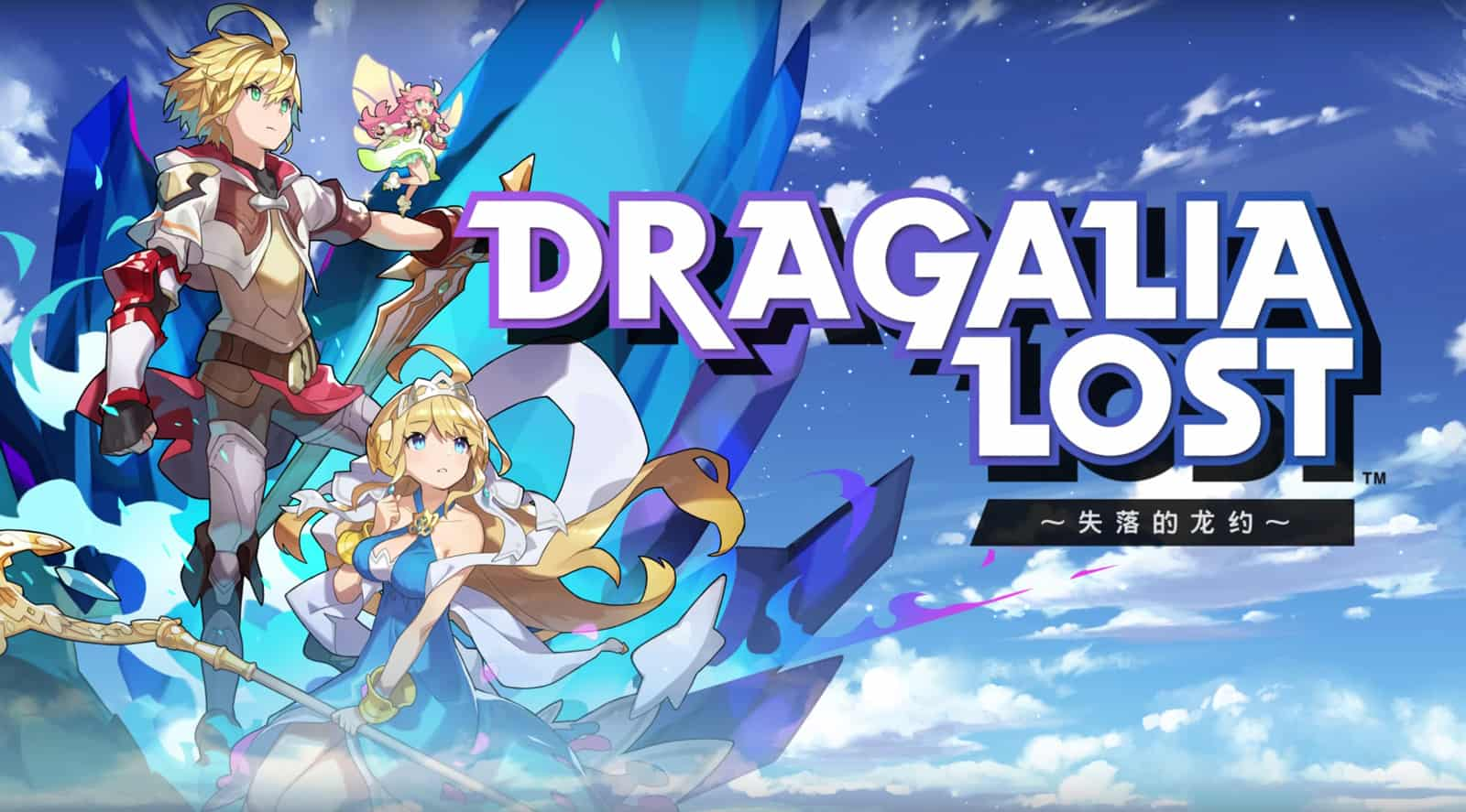 Nintendo will Bring Dragalia Lost RPG to iOS Next Month