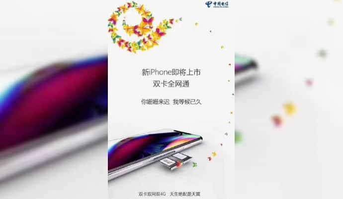 China Telecom dual-SIM iPhone