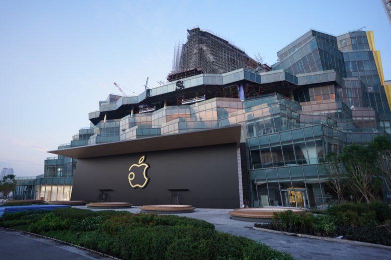 Spin9 Apple Store Bangkok 1