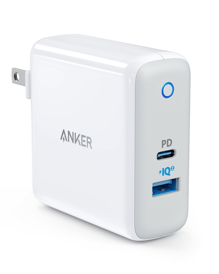 Anker' s PowerPort II looks pretty handy.
