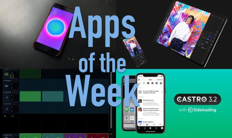 Check out this week's awesome apps.