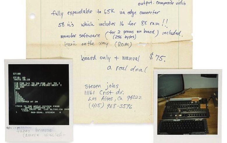 Jobs document