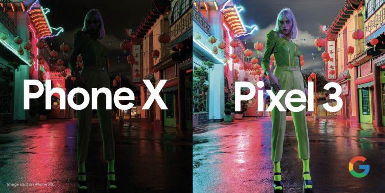 Pixel 3 Night Sight