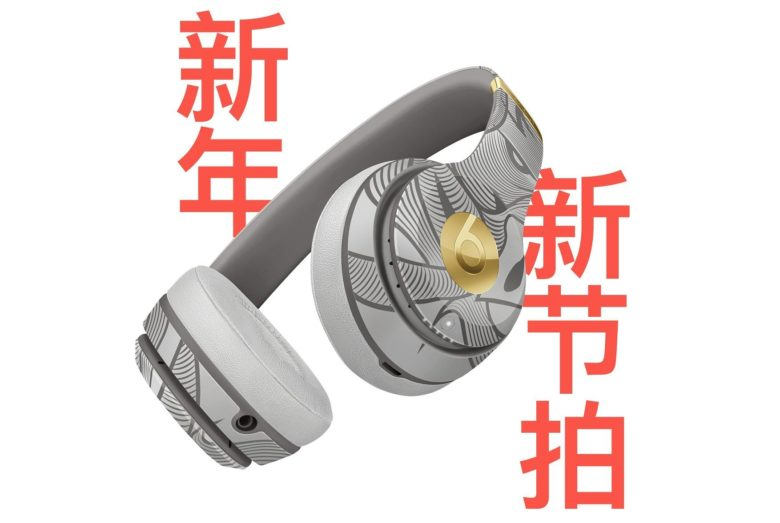 Beats headphones 2