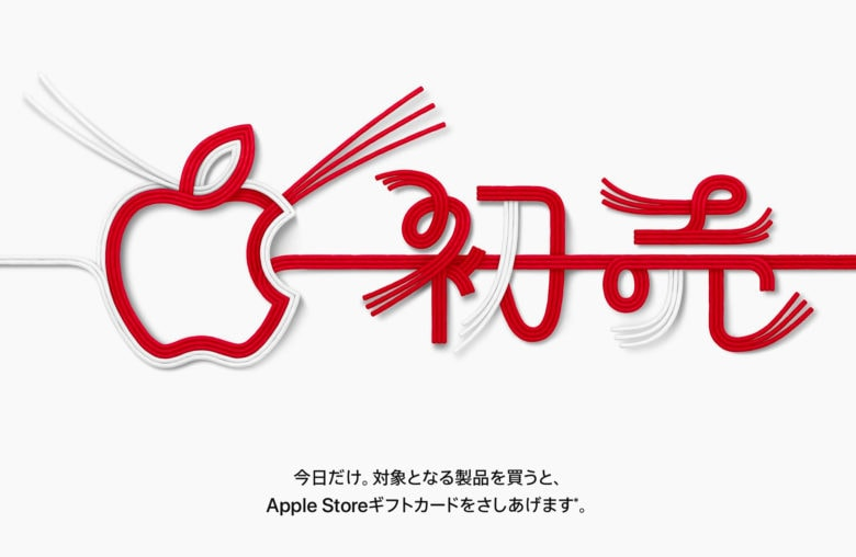Apple Australia2