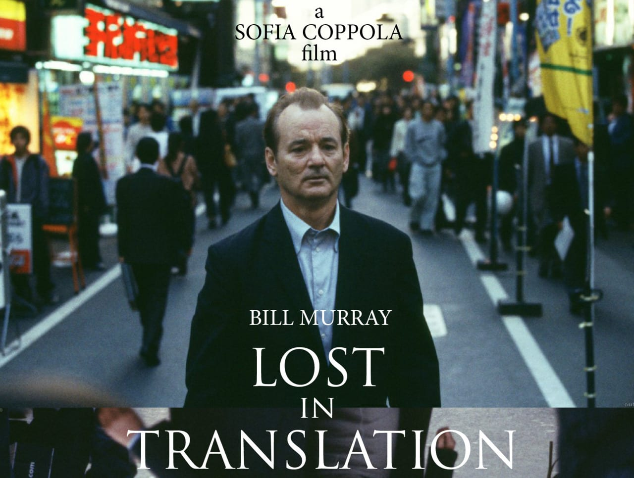Sofia Coppola and Bill Murray, who scored Oscar noms for Lost in Translation, team up again in Apple TV+ movie On the Rocks.